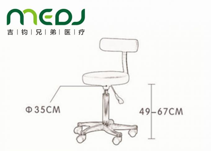 Multifunctional Doctor Stool Chair Height Adjustable OEM Available MJYZ01-06