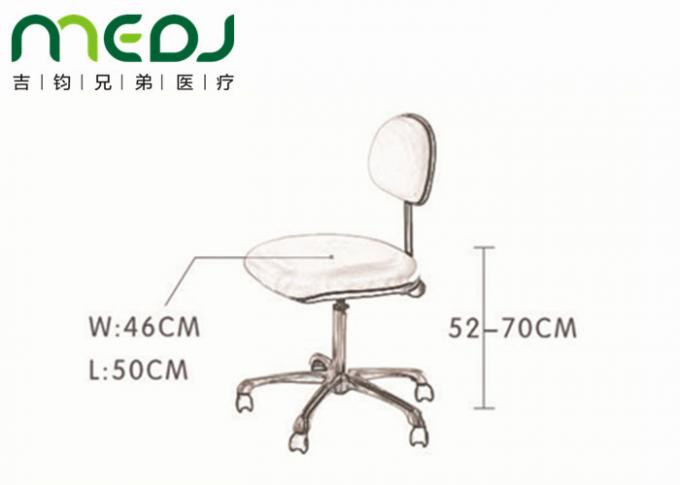 Hospital / Clinical Office Medical Stool Chair Nurse Seat 52-70cm Height MJYZ01-12