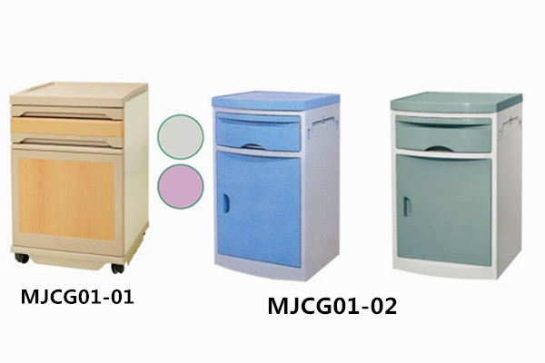 Classic Hospital Bedside Cabinet , Wood Board Hospital Bedside Carts With Three Drawers
