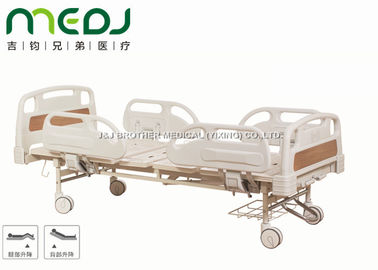 China MJSD05-03 Medicare Hospital Bed 2 Cranks Central Lock Braking Castor PP Guardrail supplier
