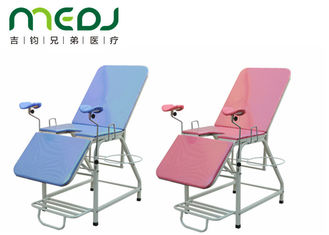 China Pink Color Portable Gynecological Examination Table Hospital Use Light Weight supplier