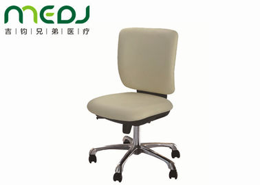 Rotating Durable Doctor Stool Chair Comfortable Ergonomic Seat MJYZ01-11